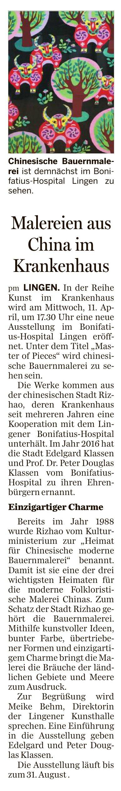 Erfreut Jugendarbeiter Nimmt Proben Wieder Auf Ideen - Entry Level ...